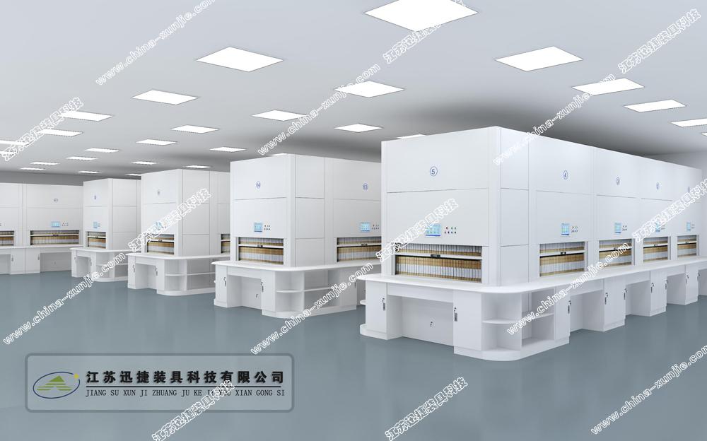 某供电公司财务智能档案柜