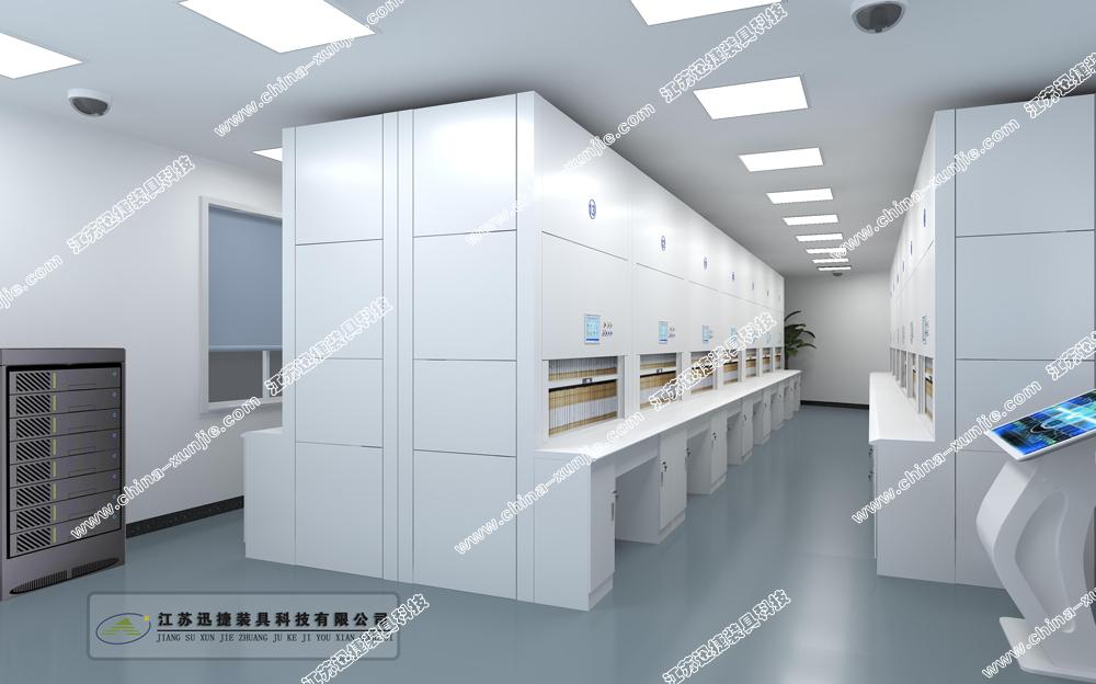 江苏某市市公安局执法办案管理服务中心智能档案柜